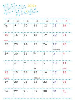 Summer holiday calendar white background