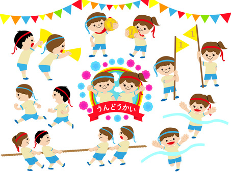Sports day children illustration