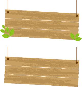 Hanging signboard