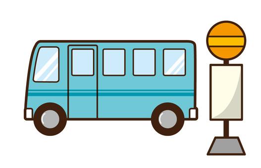 Sky blue bus
