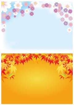 가을 배경 소재
