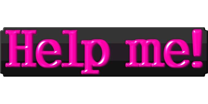 도와주세요!