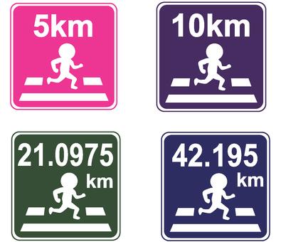 Marathon signboard