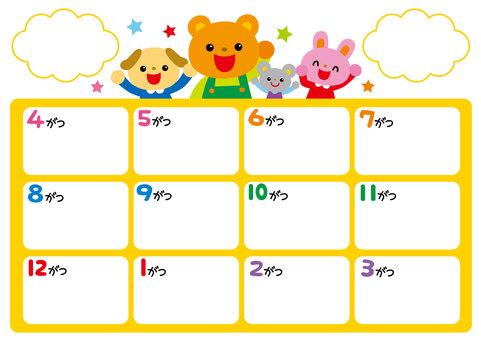 Yellow square birth table / calendar