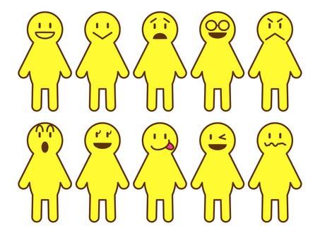 Person icon set (yellow)
