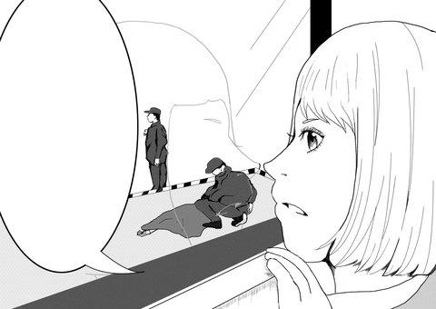 漫畫插圖(從窗口看到的事件現場)