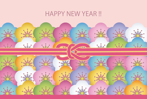 Plum blossoms New Year's cards