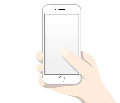 Operation with smartphone / thumb