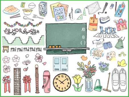 School 01