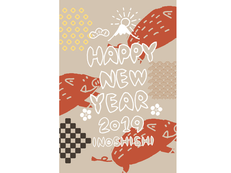New Year cards _ 29
