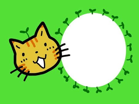 Cat bud frame animal plant