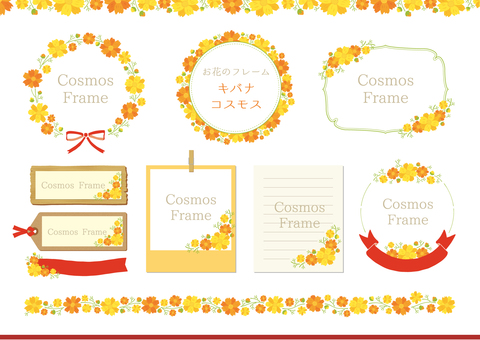Flower frame set <Cosmos> 2