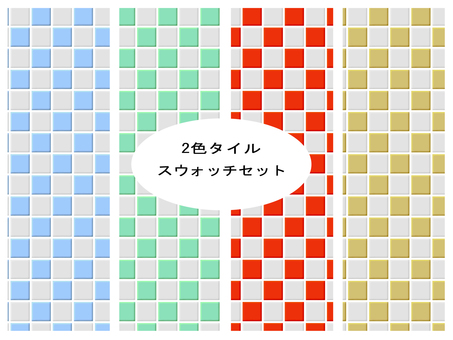 Two color tile swatch set