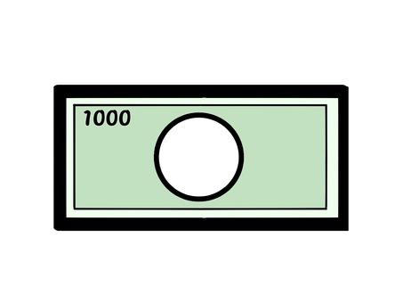 Thousand yen