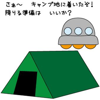 Alien camp