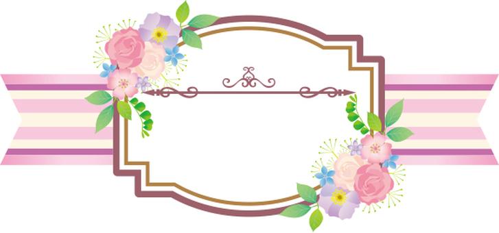 Cute decorative label