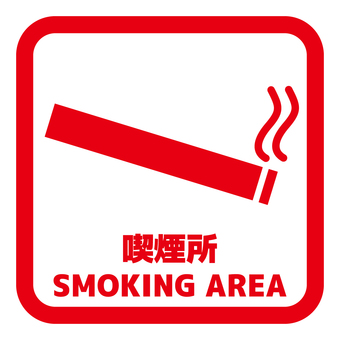 Smoking area Red