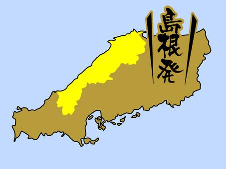 Shimane Prefecture