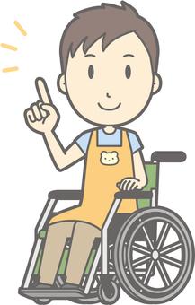 Nursery teacher - Wheelchair pointing - whole body