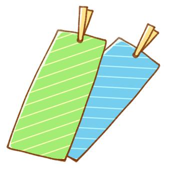 Bookmark of book (2)