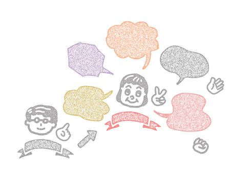 Stamp material Face and speech bubble