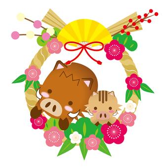 Wildflower New Year Boar