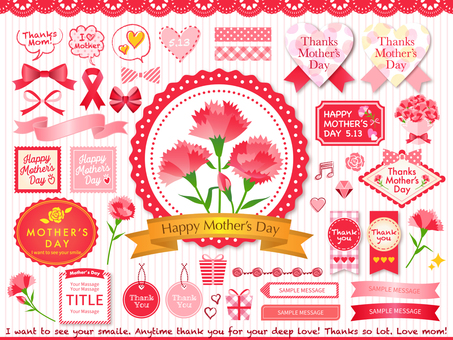 Mother's Day Frameset / Carnation