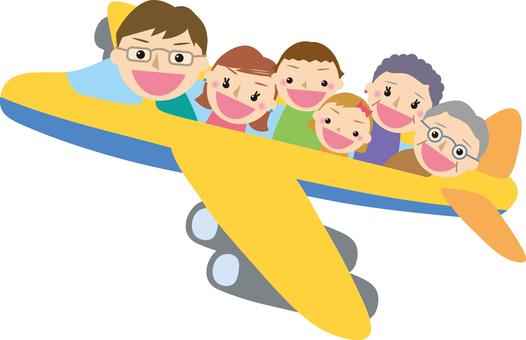 家族みんなでフライト【三世代】