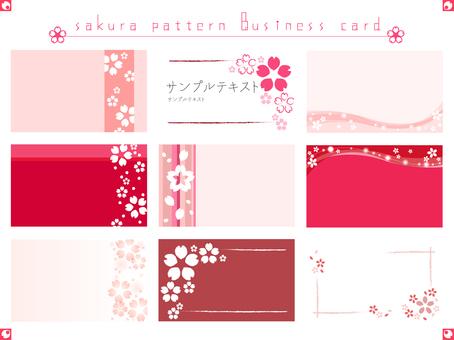 명함 카드 04