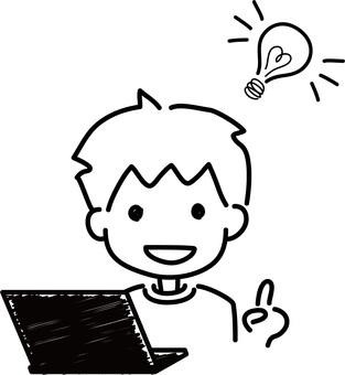手繪粗糙筆記本-男性解決方案