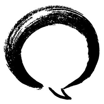 "Brush character ""balloon circular black"" material"