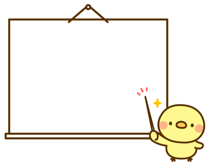 Chick and whiteboard