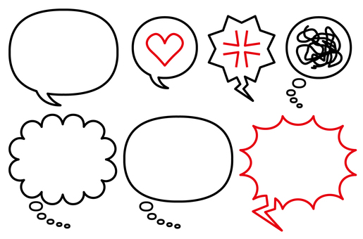 Speech balloon set line drawing only (speaking, heart, angry)