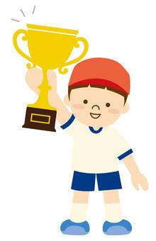 Athletic meeting _ Trophy