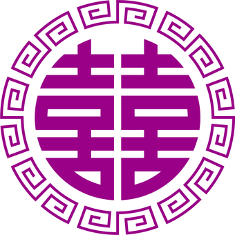 Rejoice _ icon _ yen _ purple