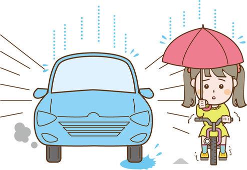 Umbrella lashes driving girl