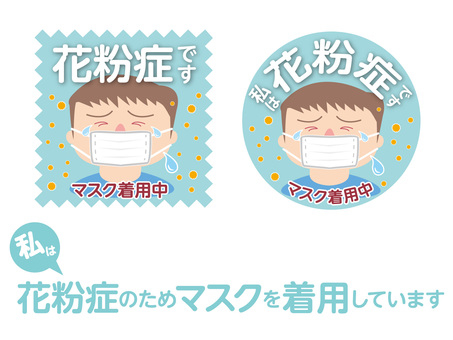Badge wearing mask for hay fever