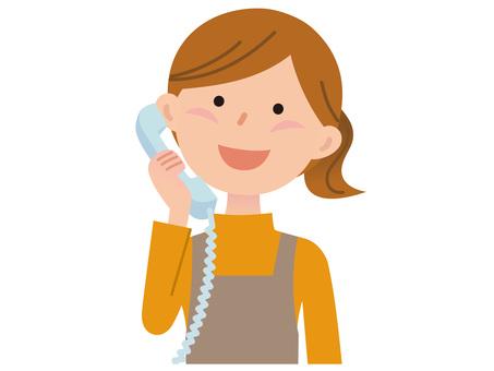 51030. housewife, phone