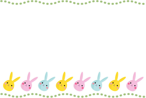 토끼의 테두리