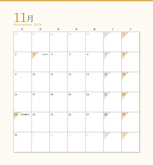 Simple calendar November 2020