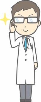 Young doctor - Eyeglass Kirari 2 - whole body