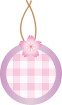 Sakura no Round tag