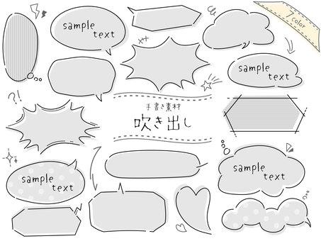 手寫材料講話泡泡2