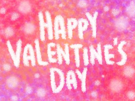 해피 발렌타인 반짝이 핑크