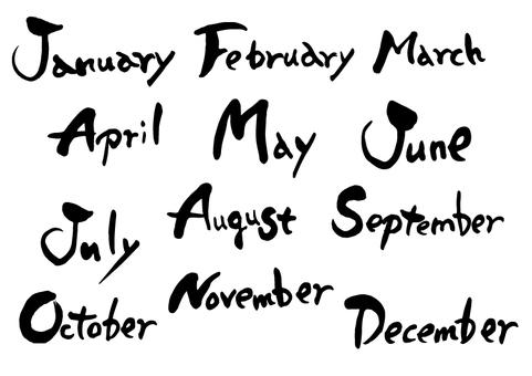 월 이름 영어 표기 (흑백)