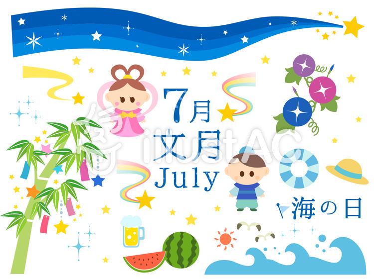 7月のイラストイラスト No 463036無料イラストならイラストac