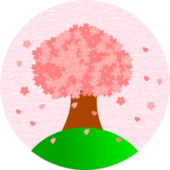 Cherry tree icon pink background