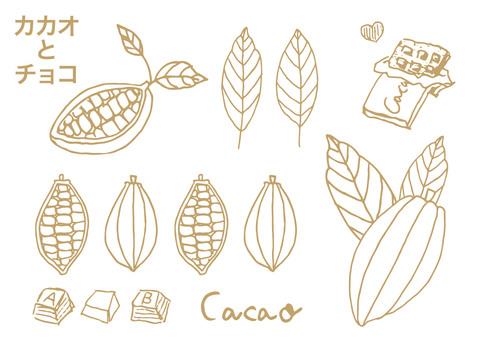 Cocoa and chocolate illustration 4