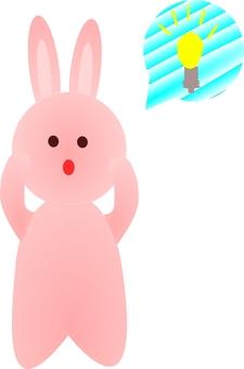 I've got it! Rabbit