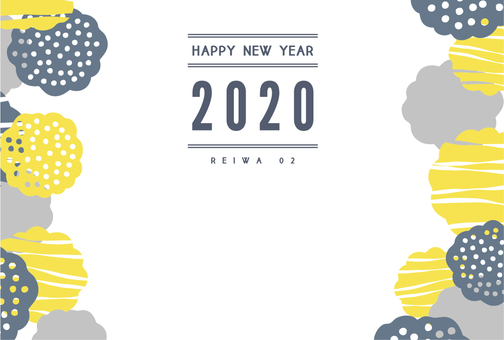 연중 인사 (2020 년, 2 년 및 2 년)